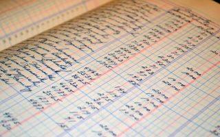 מס שבח – המדריך המלא