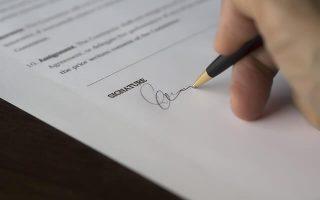 חוזה העסקה - למה לשים לב בחוזה העבודה שלכם
