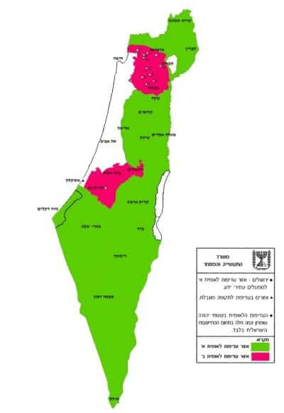 מפת ישראל - אזורי עדיפות לאומית